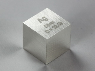 smart-elements - Silver - precision density-standard cube 1cm3