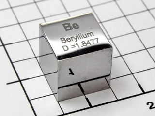 smart-elements - Beryllium - polished precision density-standard cube 1cm3