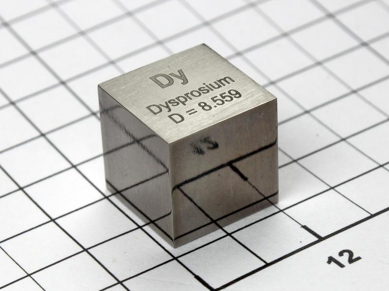 Dysprosium high precision density-standard cube 10mm – 8.55g