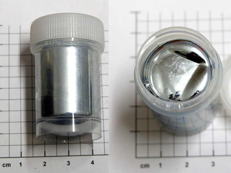 High purity Gallium Metal 100g 99,999% purity!