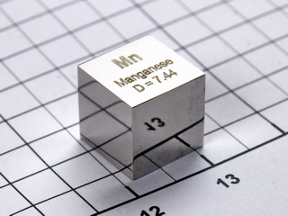 smart-elements - Manganese - precision density-standard cube 1cm3