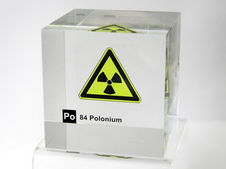 smart-elements - Acrylic Element cube - Polonium - 50mm
