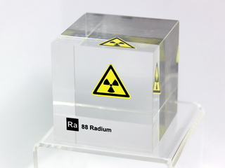 Acrylic Element cube - Radium - 50mm
