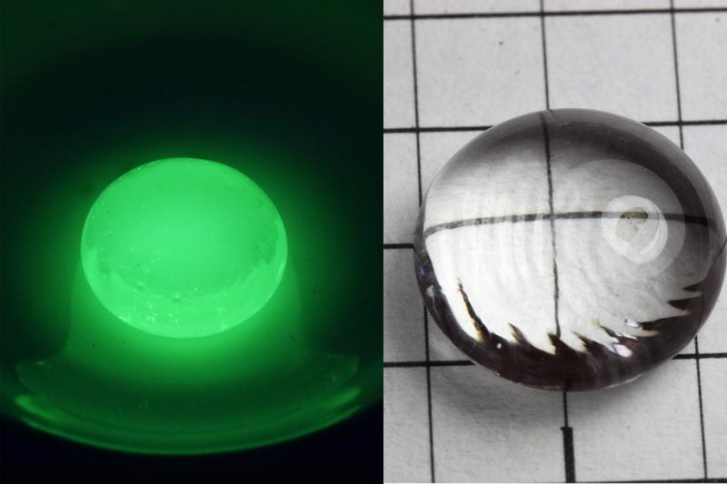 Terbium 3+  doped glass bead NEW!