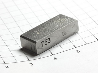 smart-elements - Tungsten electrode 99.95% - 23.92x10x6mm 26.42 grams